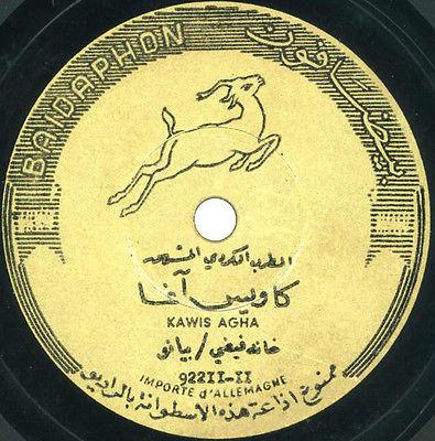 78-rpm-kurdish-gold-kavis-agha-biyano-khana-fifi-ex-baidaphon-92210-kawis_8800446