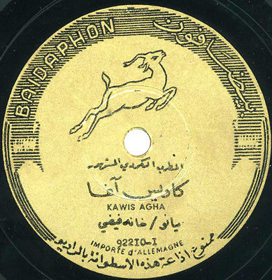 78-rpm-kurdish-gold-kavis-agha-biyano-khana-fifi-ex-baidaphon-92210-kawis_8800451