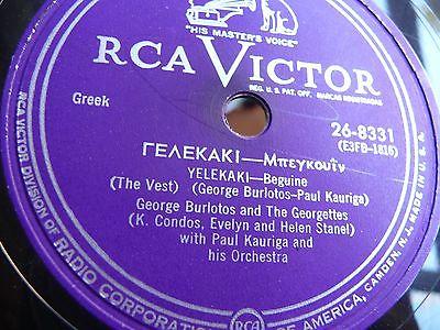 Greek-78-rpm-record-paul-kauriga_5515816