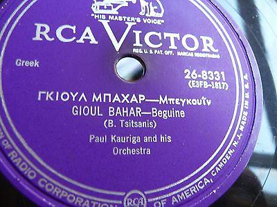 Greek-78-rpm-record-paul-kauriga_5515819