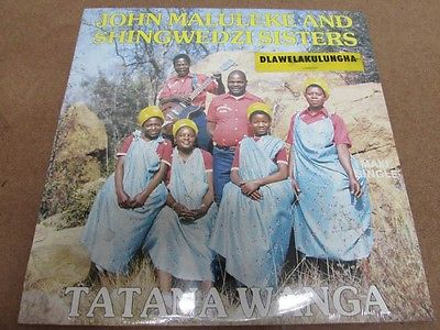 John-maluleke-and-shingwedzi-sisters-tatana-wanga-tsonga-mbaqanga_8711729