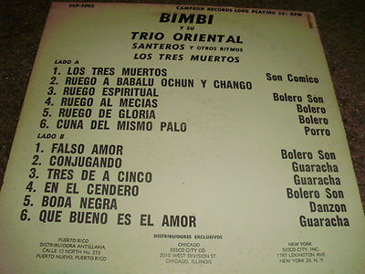 Latin-music-lp-santeros-con-bimbi-1960-s-from-puerto-rico_2134174