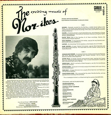 The-nor-ikes-lp-souren-baronian-carlee-mega-rare-hear-it-middle-east_3259772