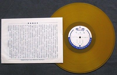 Cantonese opera - Wikipedia