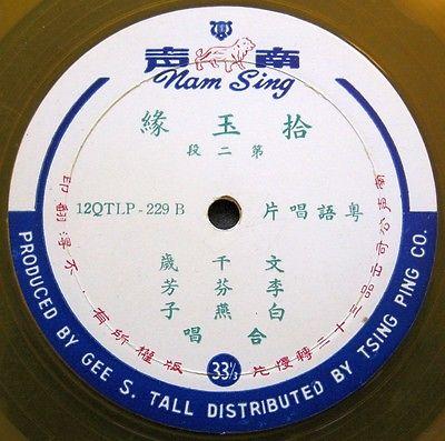 我主我神(Beautiful Cantonese Christian Song) - GodTube